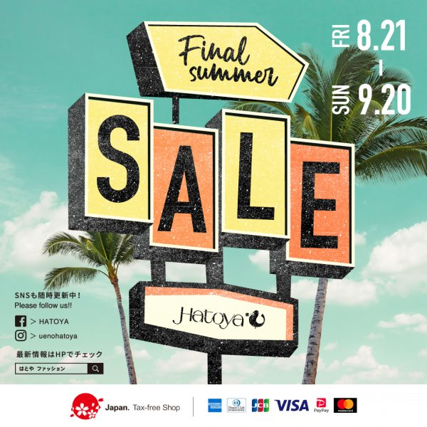 OTHERS:finalsale★★★